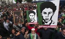 الجزائر: مظاهرات ليلية رافضة للانتخابات الرئاسية