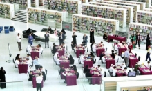 مكتبة قطر تنظّم برنامجًا لحفظ المحتوى الثقافي ورقمنته