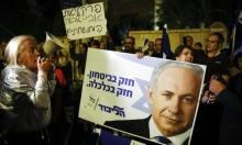 اليمين يدعم نتنياهو والمعارضة تطالبه بالاستقالة