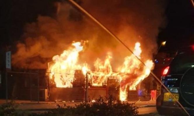 رهط: إحراق محل تجاري خلال أحداث عنف