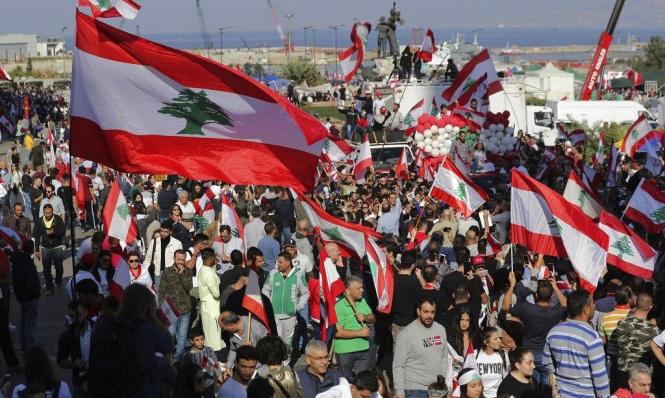 ذكرى استقلال لبنان لا تشبه مراسم سنوات مضت