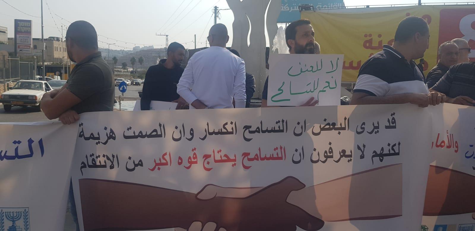 البعنة: وقفة احتجاجية تصديا للعنف والجريمة