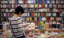 الكويت تفتتح معرض الكتاب الدولي بدورته الـ44