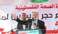 هنيّة: شرعنة الاستيطان الأميركية تعدٍ على حق الشعب الفلسطيني