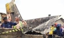 الكونغو: مصرع 23 شخصًا بتحطم طائرة
