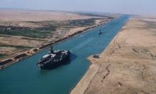 تقرير: تعزيز التعاون حول قناة السويس يخدم أمن إسرائيل