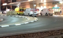 شقيب السلام: إصابة طفلة بجراح خطيرة