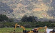 """لبنان: الحراك الشعبي يولد حملة بيئية ضد سد """"مرج بسري"""""""
