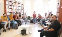 جمعية الثقافة العربية تختتم ورشة للتفكير النقدي