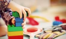 دراسة: يجب فحص ألعاب الأطفال أولا قبل شرائها
