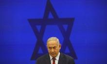 نتنياهو يخضع للضغوط: انتخابات على رئاسة الليكود