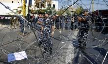 """""""الدولة البوليسيّة تحمي الصهيونية"""""""