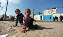 أطفال غزة