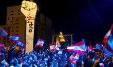 """""""أحد التكليف"""": احتجاجات في أرجاء لبنان.. والإثنين إضراب عام"""