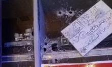 كفر كنا: إطلاق نار على محل تجاري