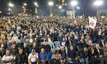 الطيبة: اختتام الحملات الانتخابية بمهرجانات حاشدة
