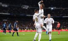 ريال مدريد يحقق الفوز على سوسييداد