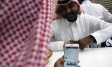 حملة اعتقالات جديدة بالسعودية تطال 8 مثقفين ورجال أعمال