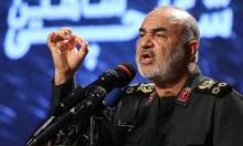 قائد الحرس الثوري الإيراني يهدد بتدمير 4 دول