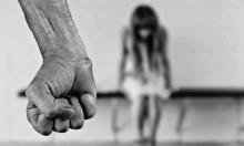 واحدة من ثلاث نساء في العالم تتعرض للعنف الجسدي