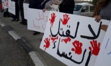 العنف ضد المرأة يزداد في المجتمع العربي