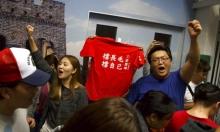 رغم الانتكاسة بالانتخابات: الصين تؤكد على دعمها لزعيمة هونغ كونغ
