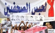 """النيابة العامة تأمر بتفتيش مقر """"مدى مصر"""""""