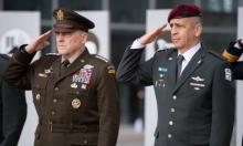 """كوخافي يبحث مع قائد القوات الأميركية """"التهديد الإيراني"""""""