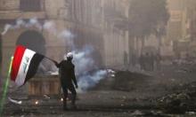 احتجاجات العراق: 13 قتيلا وإغلاق جسور وطرقات