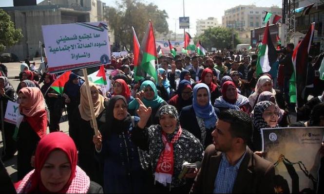 نساء غزّة يتحدّين الظروف القهريّة بصمودٍ مضاعف