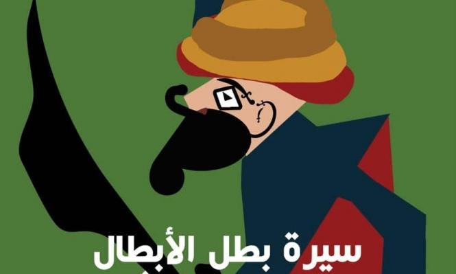 رواية جديدة للكاتب السّوري زياد عبد الله عن دار المتوسّط