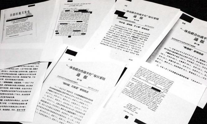 وثائق جديدة تكشف ممارسات الصين بحق الأويغور