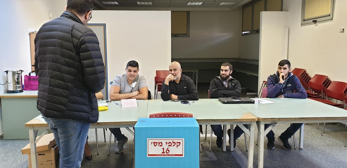 الحسم للصندوق: انتخابات بالطيبة وجت وباقة الغربية