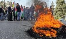 الهلال الأحمر: إصابة 63 فلسطينيا خلال مواجهات مع الاحتلال بالضفة