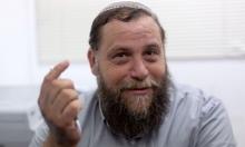 """اتهام رئيس """"ليهافا"""" بالتحريض على الإرهاب والعنصرية والعنف"""