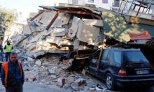 زلزال يضرب ألبانيا: مقتل 14 وإصابة 600