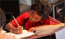 مسابقة القصة القصيرة لطلبة المدارس الإعدادية والثانوية