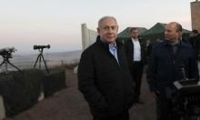 ملفات نتنياهو: قلق أميركي من هجوم إسرائيلي محتمل ضد إيران
