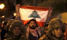احتجاجات لبنان: اشتباكات بصور وإطلاق نار ببيروت