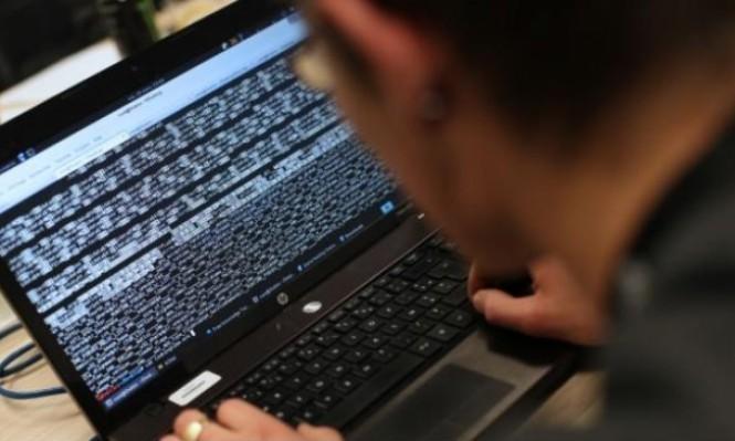 """التماس للعليا ضد وحدة """"السايبر"""": انتهاك للخصوصيات ومراقبة غير قانونية"""