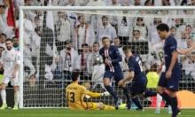 ريال مدريد وسان جيرمان يفترقان بتعادل مثير