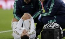 ريال مدريد يكشف حجم إصابة هازارد