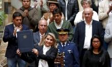 بوليفيا: أول سفير لها في واشنطن بعد 11 عامًا