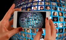 """تقنية جديدة """"مخيفة"""" للتعرف على الوجوه من """"فيسبوك""""!"""