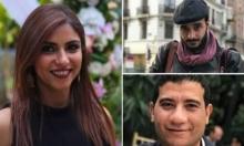 الأمن المصري يعتقل ثلاثة صحفيين مقربين من إسراء عبد الفتاح