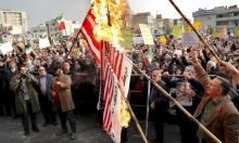 """إيران تعلن اعتقال 8 """"عملاء CIA"""" على خلفية الاحتجاجات"""