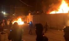 العراق: إضرام النار في القنصلية الإيرانية في النجف