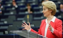 انتخاب تشكيلة المفوضية الأوروبية الجديدة بقيادة ألمانية