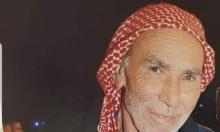رهط: توفي بعد وفاة زوجته بأيام