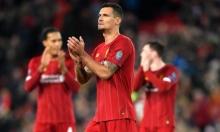 دوري الأبطال: ليفربول ونابولي يتعادلان ويؤجلان تأهلهما